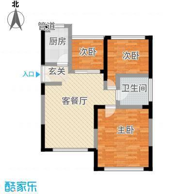 龙泽半岛逸湾88.00㎡A2-1户型2室2厅1卫