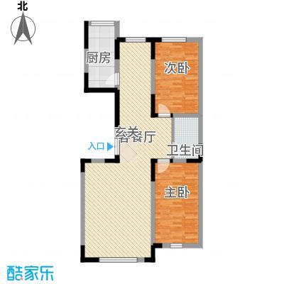 龙泰富苑113.60㎡8户型2室2厅2卫