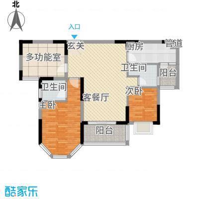 光耀荷兰堡1.34㎡1栋B户型2室2厅