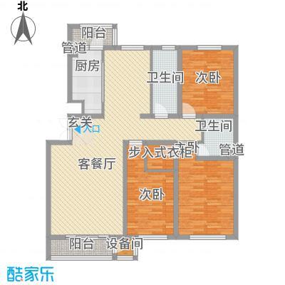 华泰世纪新城132.77㎡二期K户型3室2厅2卫
