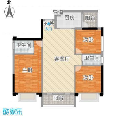 简爱社区户型3室