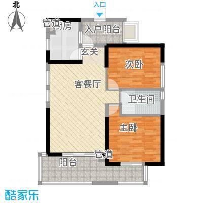 海投天湖城81.66㎡1-7号楼标准层C户型2室2厅1卫1厨