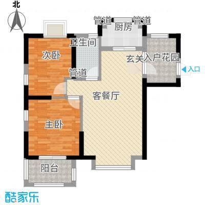海投天湖城73.75㎡1-7号楼标准层A户型2室2厅1卫1厨