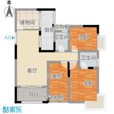 江北-国奥村二期-设计方案