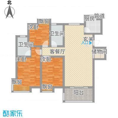 彩弘国际135.00㎡二期C6户型3室2厅2卫