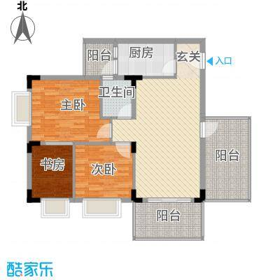 大信新家园户型2室2厅1卫1厨
