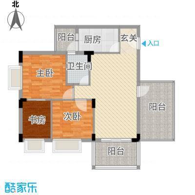 大信新家园A户型3室2厅1卫1厨
