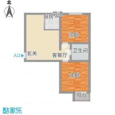 兴光A98.00㎡一期10号楼五层A户型2室1厅1卫1厨