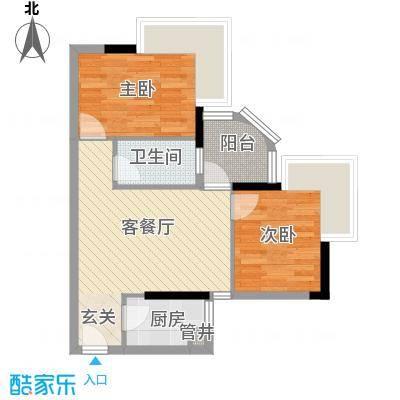 润宇豪庭6.60㎡A户型2室1厅1卫