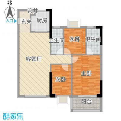 润宇豪庭16.33㎡B3户型3室2厅2卫