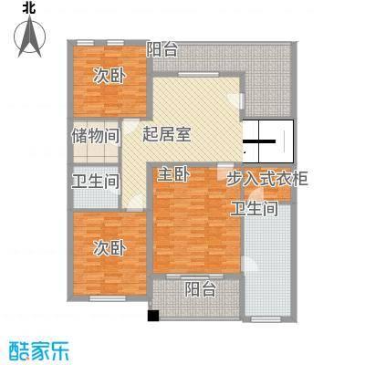 雅庭院254.00㎡户型5室