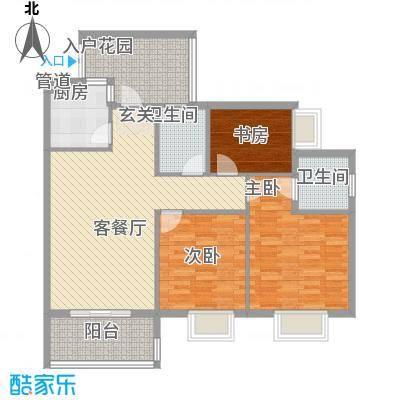 宜化绿洲新城14.63㎡F户型2室2厅2卫1厨
