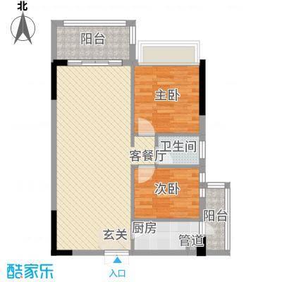 兴合坊7.21㎡户型2室