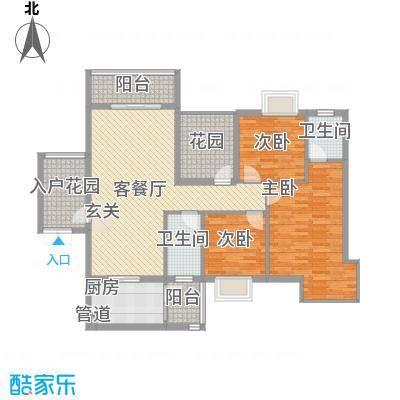宜化绿洲新城122.50㎡D户型3室2厅2卫1厨