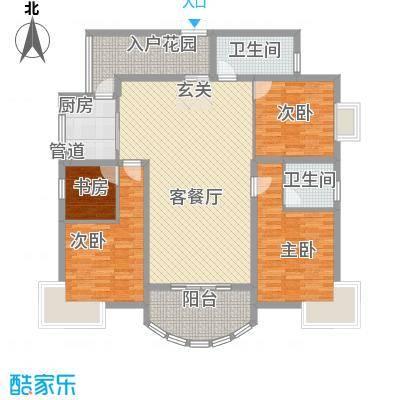 宜化绿洲新城136.80㎡H户型4室2厅2卫1厨