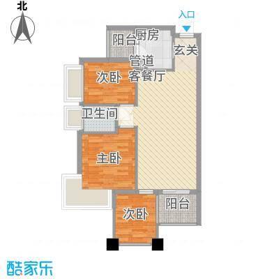 雍翠园125.00㎡户型3室