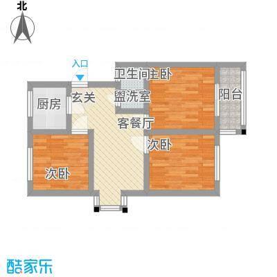 翠竹园68.00㎡小区户型3室