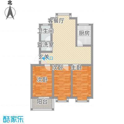 西城国际113.80㎡悠然领地户型3室2厅1卫1厨
