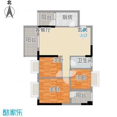 翰林名苑8.40㎡6栋02单元户型3室2厅1卫1厨