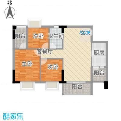 翰林名苑8.70㎡6栋01单元户型3室2厅1卫1厨