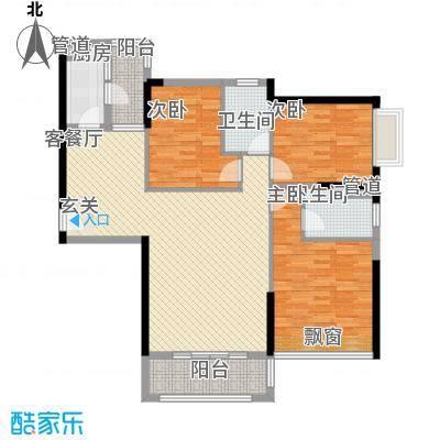 中颐海伦堡128.60㎡户型3室