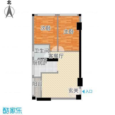 恒和主场8.72㎡A户型2室2厅1卫