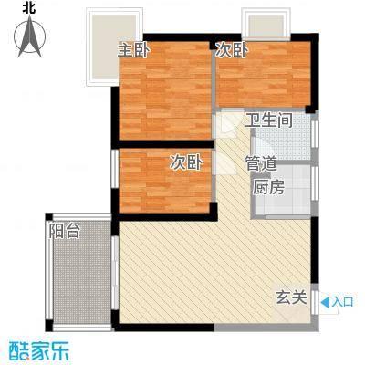 世纪铂爵85.58㎡1单元4户型3室2厅1卫