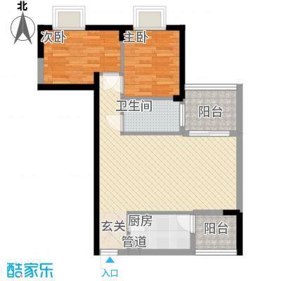 世纪铂爵78.10㎡2单元4户型2室2厅1卫
