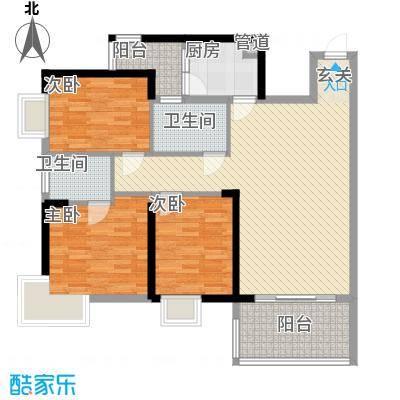 世纪铂爵118.77㎡1单元2户型3室2厅2卫