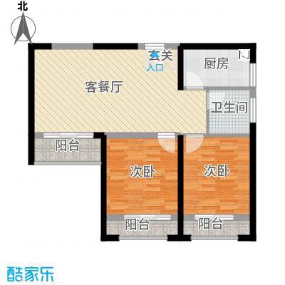 竹树新村户型2室