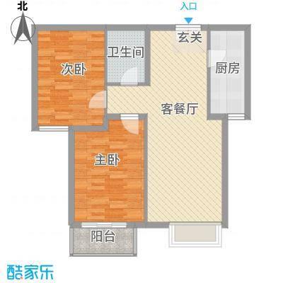 银丰花园88.00㎡2号楼B2户型2室2厅1卫
