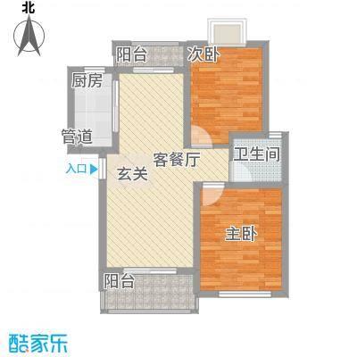 世纪尊园84.30㎡户型2室2厅1卫1厨