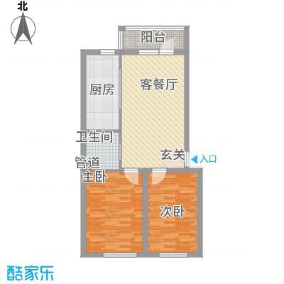 耀江五月花苑7.20㎡D户型2室1厅1卫