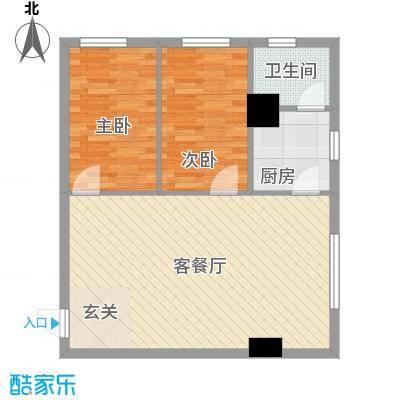 易享公寓户型2室2厅1卫