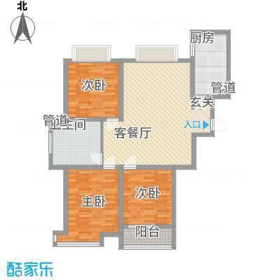 华光嘉苑127.42㎡3#1户型3室2厅1卫1厨