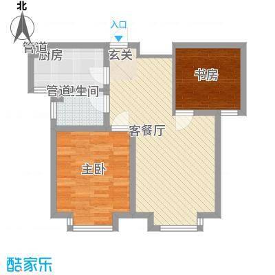 华光嘉苑74.71㎡3#2户型2室2厅1卫1厨