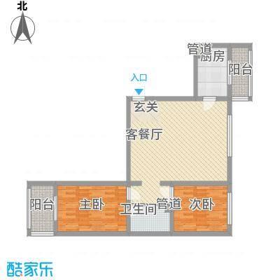 燕丰园5.10㎡6号楼C户型2室2厅1卫1厨