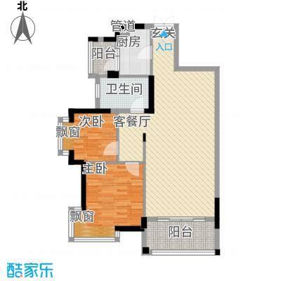 龙光海悦城邦88.00㎡C1户型2室2厅1卫1厨