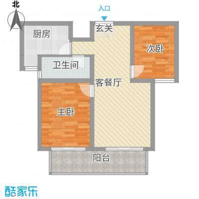上城国际户型2室