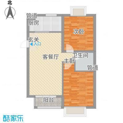 新天地二期・壹号院8.00㎡p1-1户型2室1厅1卫1厨