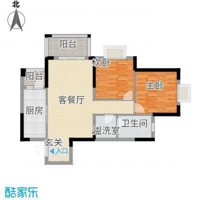 西江国际6.40㎡E型户型2室2厅1卫1厨
