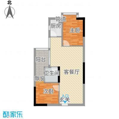 云天华庭68.73㎡户型2室2厅1卫1厨