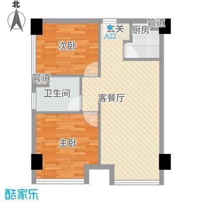 永达花园户型2室1厅1卫1厨