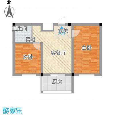 彩虹风景56.50㎡c户型2室2厅1卫1厨