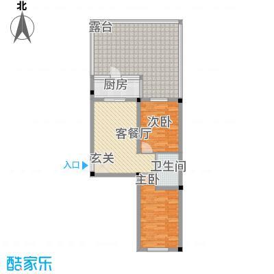 彩虹风景58.80㎡B-露户型2室2厅1卫