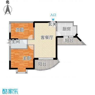 园洲中心花园84.00㎡雅居苑C3户型2室2厅1卫1厨
