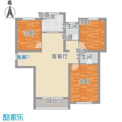 盛秦福第138.30㎡C户型3室2厅