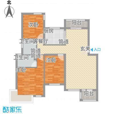 首创隽府125.00㎡枫逸湾H户型3室2厅2卫