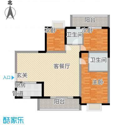 世纪豪庭148.00㎡户型3室2厅2卫1厨