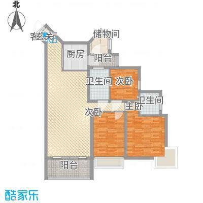 中铭豪园111.71㎡1112栋de户型3室2厅2卫1厨
